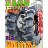 全网销售水田高花纹轮胎18.4-30可配内胎钢圈