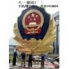北京警徽贴金生产制作,2米警徽工艺品