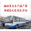 肇庆考大车A2驾照哪里可以报名 考拖头车驾照多少钱
