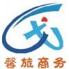 泰国签证办理泰国商务签证上海代理