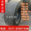 批发正品压路机轮胎光面轮胎1100-20可配内胎钢圈