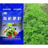 花草有机肥,水果有机肥,蔬菜有机肥,瓜果有机肥,油茶有机肥