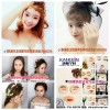 美容化妆行业发展前途好吗在前山翠微哪里有专业的培训学校