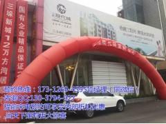 杨州高邮三阳现代城【详细地址】【楼盘介绍】【最新优惠】