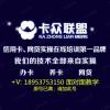 网贷实操的重要性,培训学习号去处济宁总部卡众联盟