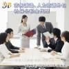 深圳怎么操作劳务派遣 公司如何跟员工签合同 深圳用工需谨慎