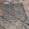 湖北压焊钢格栅生产厂家,湖北厂家直销压焊钢格栅