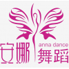 唐山遵化专业少儿成人舞蹈培训学校