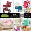 儿童用品拍摄,淘宝拍摄,童车婴儿床摄影母婴用品网拍