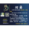 香港百利好金业公司内地正式招商