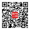 泸州鑫福酒店有限责任公司   招聘