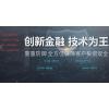 香港坚固金业全国招商代理