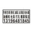 仪征空调安装维修移机拆装打孔13196481845