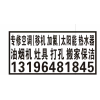 仪征吴师傅热水器安装维修移机打孔13196481845
