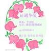 江苏省晋江市哪里能报考建筑施工员报名费多少钱 质监局叉车