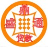 天津无抵押贷款信誉好效率高