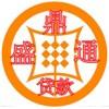 天津银行无抵押贷款套餐