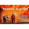 安源消防公司承接上海消防设计,盖消防章,出蓝图,竣工图等业务