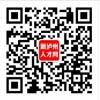 泸州乐博乐博文化传播有限公司  招聘