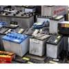 废旧电瓶车回收,电瓶回收,电器回收,废旧回收