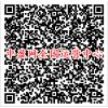 中盈网实现3分钟开户丨最懂中国投资者的互联网券商