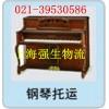 钢琴可以快递吗,怎么快递钢琴,寄钢琴用什么快递公司