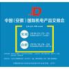 2018年第8届芜湖机床及工具展会