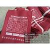 天津无纺布袋设计制作,天津手提袋购物袋制作