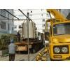 济南搬家公司专业的搬家材料让搬家工作更迅速