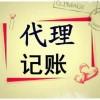 连云港公司注册、变更、注销、过户、年报