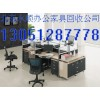 北京公司办公桌椅回收 写字楼员工位回收 转椅回收