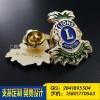 上海狮子会徽章,勋章,纪念章专业定制。纯铜徽章定制