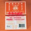 香港邹健平安膏有什么用|