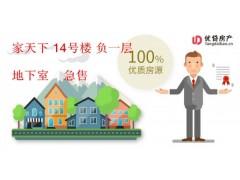 郑州房产过户  代办二手房过户  15617822220