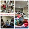 珠海学美容到导航珠海美容培训学校学专业美容培训班