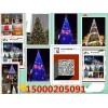 圣诞节大型圣诞树2-30米定制圣诞树出租租赁