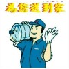 桶装水,送水,长沙送水,