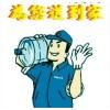 水,桶装水,长沙送水找农记