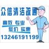 惠州疏通公司2222447惠州抽粪/清淤/抽泥浆/化粪池清底