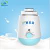百乐亲 婴儿奶瓶暖奶器宝宝热奶器可消毒