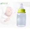 百乐亲小口奶瓶   吸奶器专用透明不带柄奶瓶 厂家直供