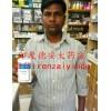 印度德安药房代购  印度代购 印度靶向药/丙肝药价格咨询