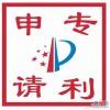 沧州专利免费咨询