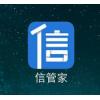 上海美黄金期货开户 外盘期货代理 永豪管家投资公司