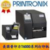 普印力T6204条码打印机