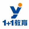 义乌初中高中数学科学周末寒假一对一小班辅导补习