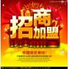 上海期货配资平台招代理商总部官网