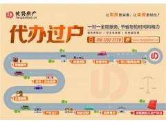房产贷款找:www.fangdaiban.cn