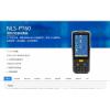 河南新大陆NLS-PT60便携式数据采集器