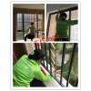年前大扫除、家庭保洁、新居开荒等各类清洁服务工程